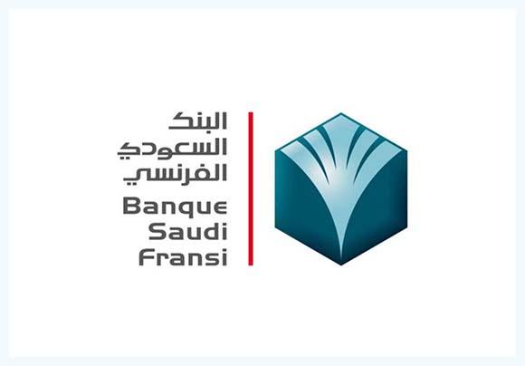 هام: جديد وظائف البنك السعودي الفرنسي براتب 5500 Boys110