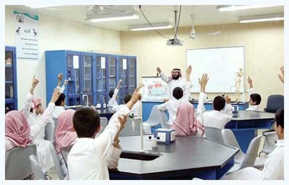 وظائف وزارة التربية والتعليم السعودية - توظيف وزارة التعليم 1442 Captur12