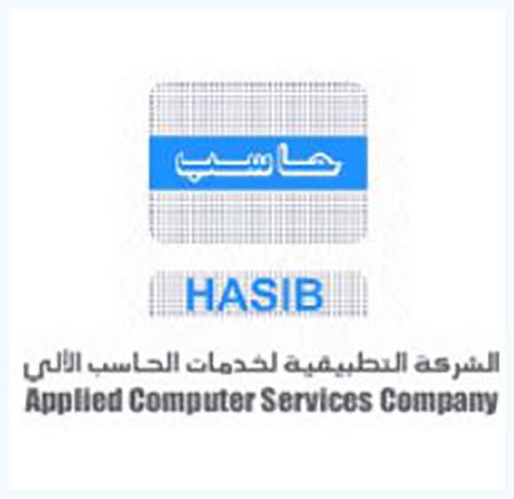 العنوان : سارع الآن جديد وظائف الشركة التطبيقية لخدمات الحاسب الآلي 2021 Hasina10