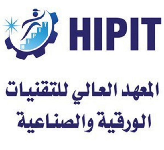 للثانوية فأعلى المعهد العالي للتقنيات الورقية يعلن برنامج كوادر السلامة Hipit110