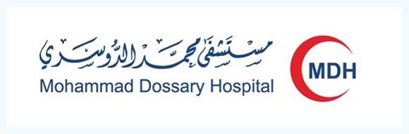 إعلان هام عن وظائف مستشفى محمد الدوسري 1443 Hopeta10