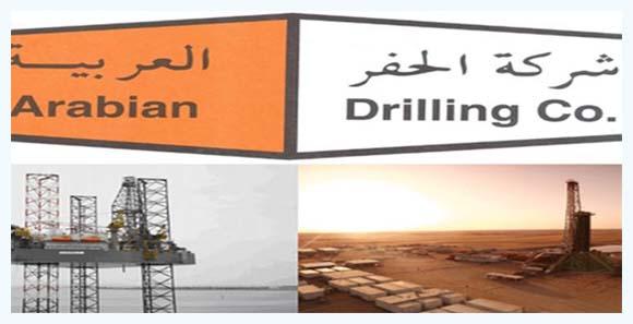 إفتتحت وظائف شركة الحفر العربية باب التوظيف 2021 Men1105