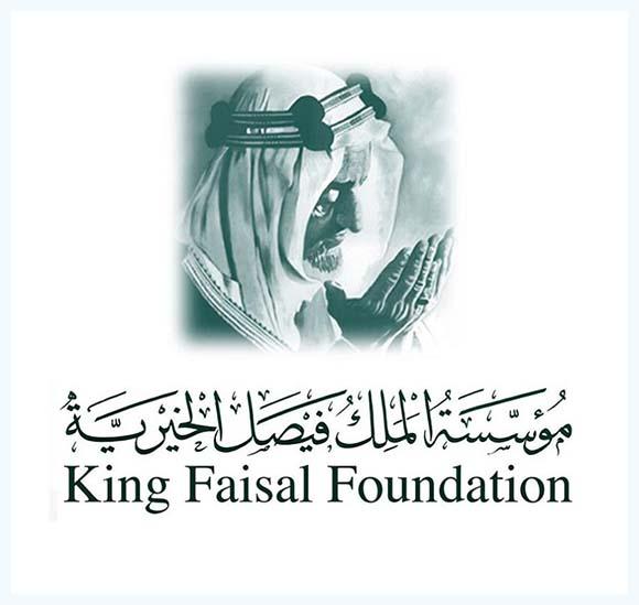 وظائف مهمة في مؤسسة الملك فيصل الخيرية براتب 5000 Men1109