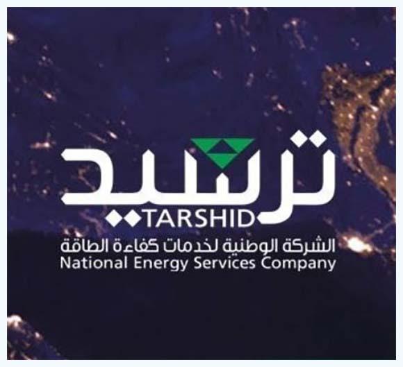 فرص عمل جديدة في وظائف الشركة الوطنية لخدمات كفاءة الطاقة 2021 Men1116