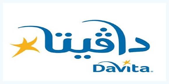 وظائف شركة دافيتا السعودية براتب 5000 و بدون إختلاط Men1117