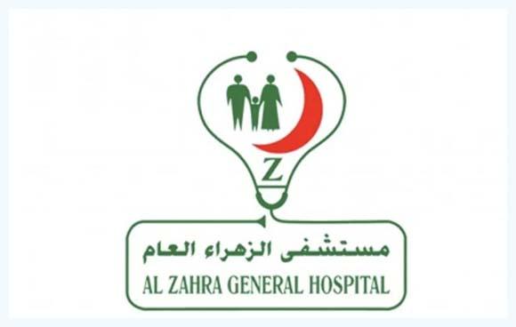 وظائف مستشفى الزهراء العام تتيح فرص عمل براتب 5400 Men1118