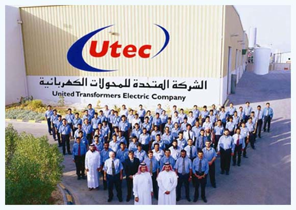 سارع و تقدم لـ وظائف الشركة المتحدة للمحولات الكهربائية 2021 Men1120