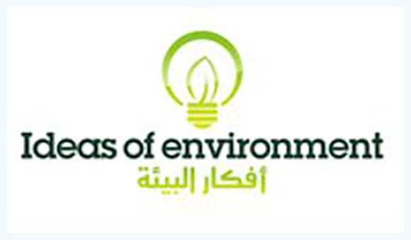 هام:وظائف مؤسسة أفكار البيئة تفتح باب التقديم لها 2021 Men115