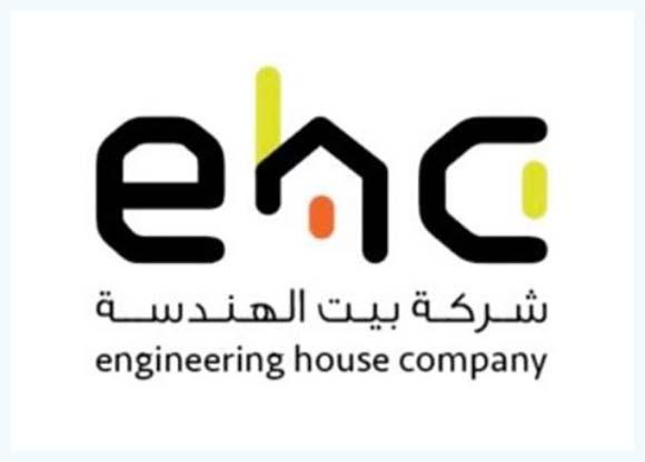 هام: وظائف شركة بيت الهندسة 2021 - توظيف براتب 5000+ Men118