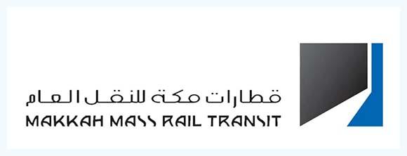 وظائف شركة قطارات مكة للنقل العام 2021 - براتب 5000 Men127