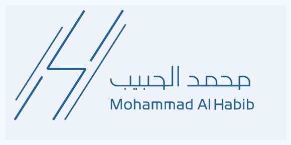 هام: وظائف شركة محمد الحبيب العقارية تعلن موعد التوظيف Men128