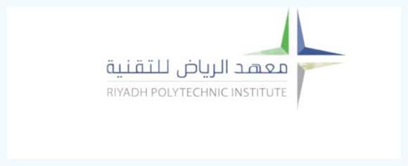 وظائف معهد الرياض للتقنية تفتح باب التوظيف براتب 5000 Men134