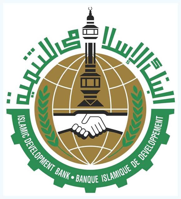وظائف البنك الإسلامي للتنمية - وظائف شاغرة براتب 5500 Men143