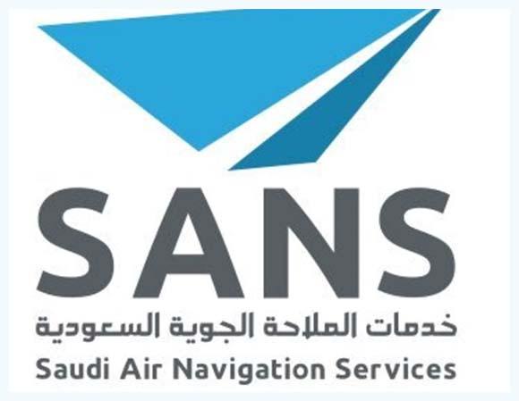 هام: وظائف شركة خدمات الملاحة الجوية السعودية براتب 5500 Men153