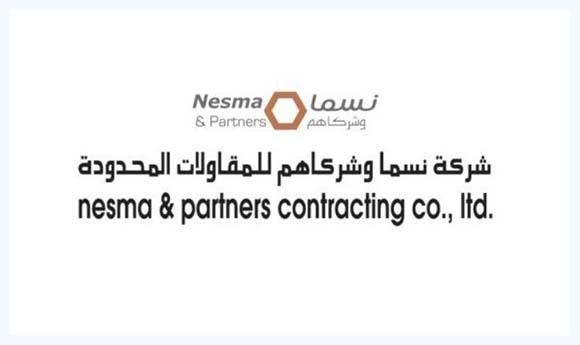 حملة توظيف مهمة بـ وظائف شركة نسما 2021 Men155