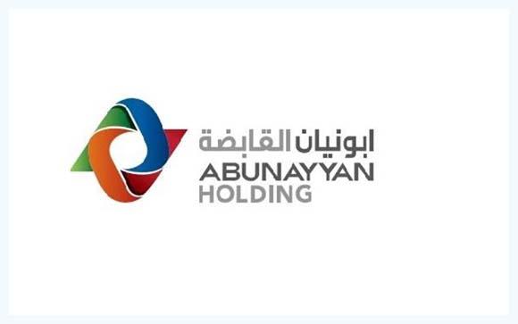 سارع فرص جديدة في وظائف مجموعة أبو نيان القابضة 2021 Men156