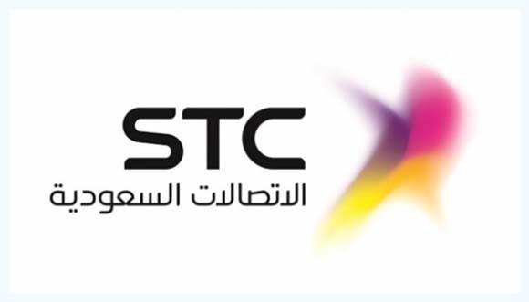 فرص عمل في وظائف شركة الاتصالات السعودية 2021 Men157