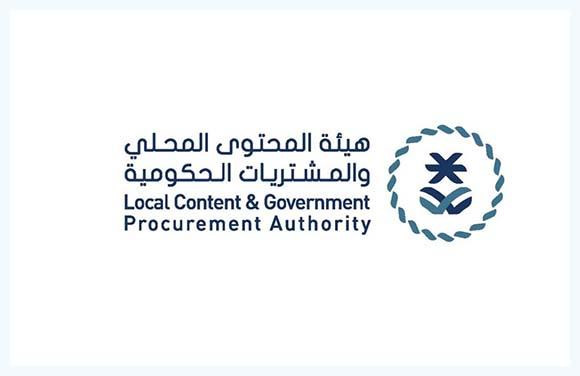 مناصب مهمة في وظائف هيئة المحتوى المحلي والمشتريات الحكومية  2021 Men166