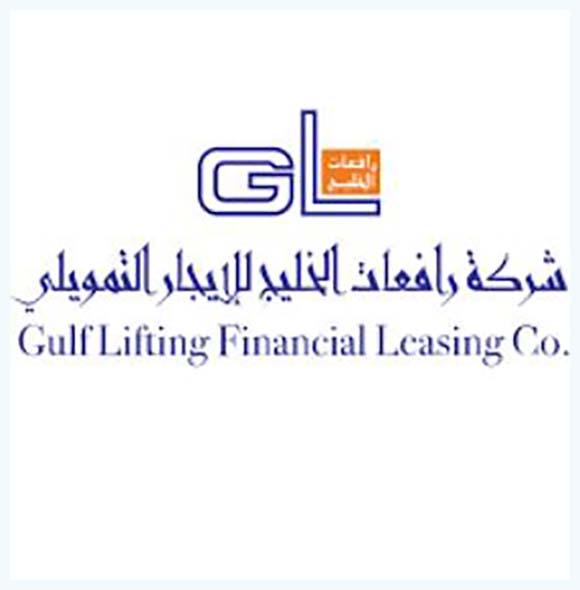وظائف شركة رافعات الخليج للإيجار التمويلي تفتح باب التوظيف 2021 Men177