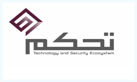 وظائف الشركة السعودية للتحكم التقني والأمني الشاملة المحدودة 2021 Men178