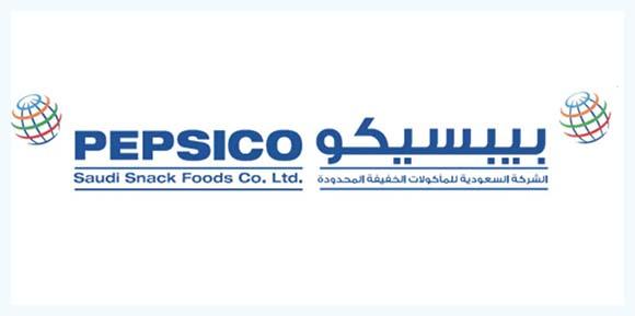 فرص عمل جديدة في وظائف شركة بيبسيكو براتب 5500 Men181