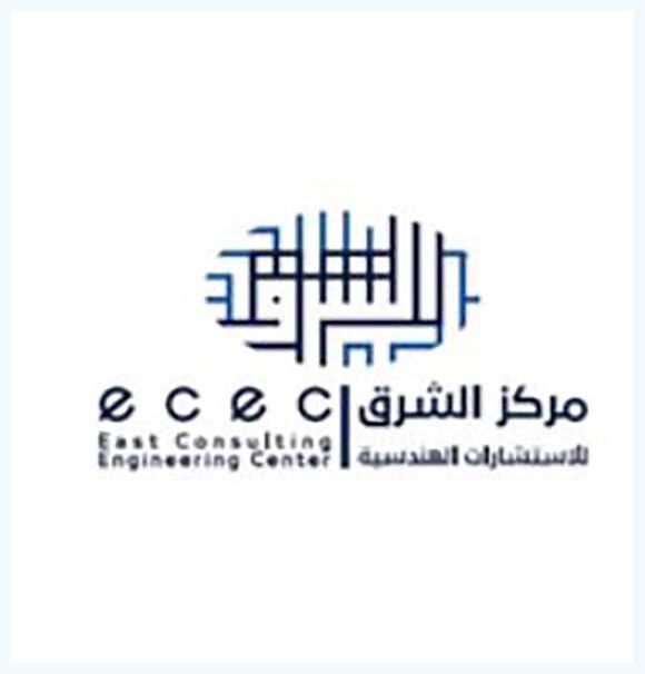 وظائف مركز الشرق للاستشارات الهندسية تفتح باب التوظيف 2021 Men189