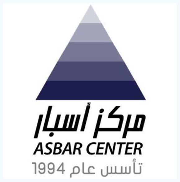 وظائف شركة أسبار الخليج للتجارة براتب 6000  Men197