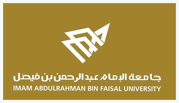 حصريا وظائف جامعة الإمام عبدالرحمن بن فيصل 1442 Men_110