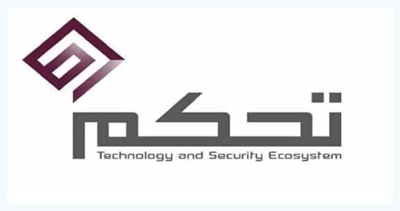 الآن جديد وظائف الشركة السعودية للرقابة الشاملة للتكنولوجيا والأمن 2021 Men_111