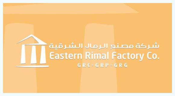 هام : جديد وظائف مصنع الرمال الشرقية 2021 - براتب 5000 Men_114