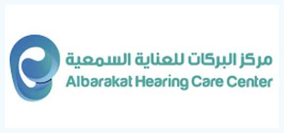 عدة وظائف شاغرة بمركز البركات للعناية السمعية 2021 Men_116