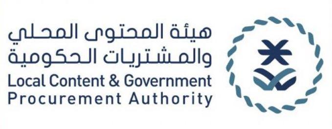 أعلنت هيئة المحتوى المحلي عن توفر  9 وظائف إدارية وتقنية وهندسية للدبلوم فأعلى Oa10