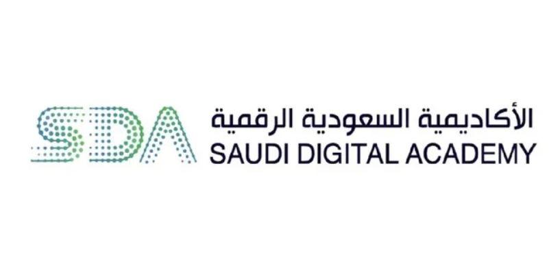 أعلنت الأكاديمية السعودية الرقمية عن إقامة معسكر تقني بهدف الحصول على فرص وظيفية Oao10