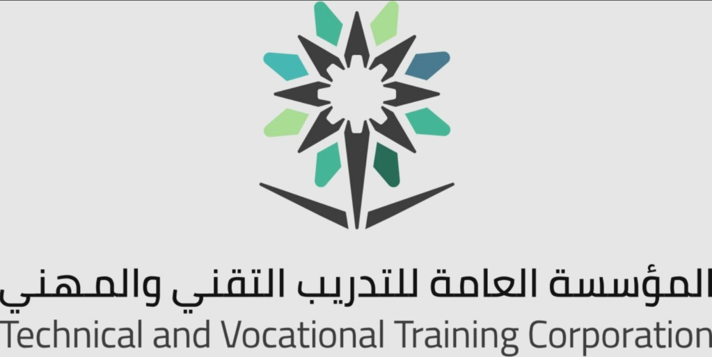 التدريب التقني يعلن فتح التقديم للوظائف التدريبية بكافة المناطق Oaoao10