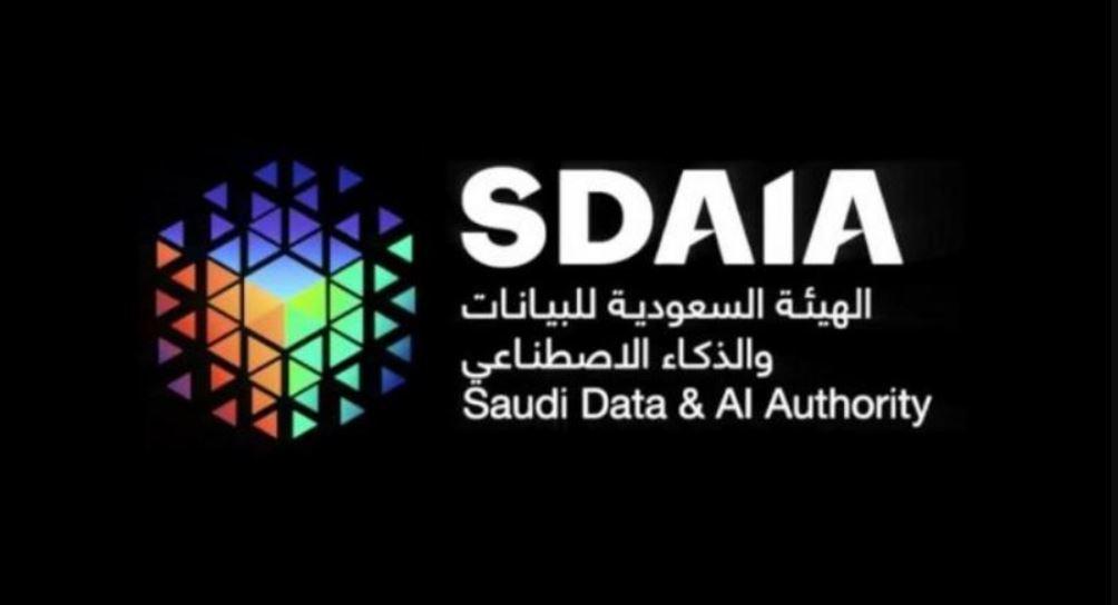 7 وظائف إدارية وتقنية وهندسية للرجال أعلنت عنها الهيئة السعودية للبيانات Oio10