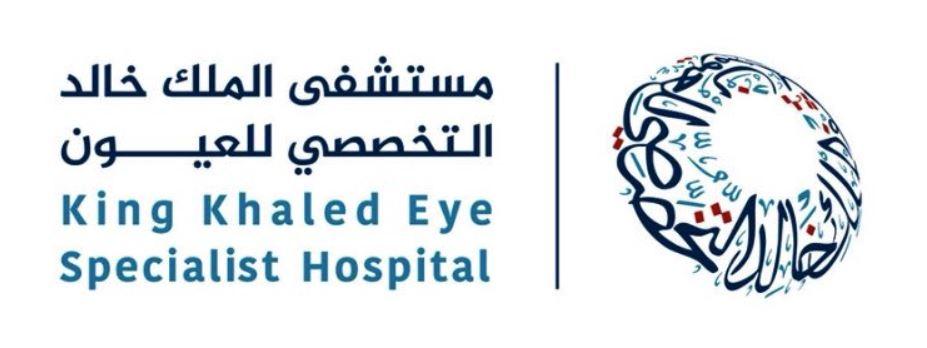 وظيفة سكرتير لحديثي التخرج بمستشفى الملك خالد التخصصي  Oo15