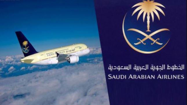 لحملة الدبلوم فأعلى بدون خبرة وظيفة بالخطوط الجوية السعودية Ooaa10