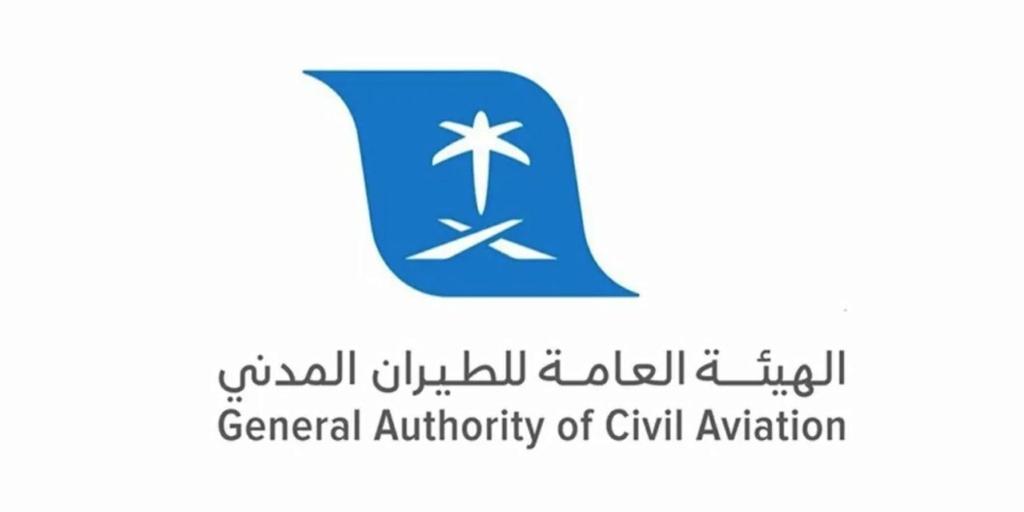 وظائف إدارية وهندسية لحديثي التخرج بالهيئة العامة للطيران المدني Ooo12