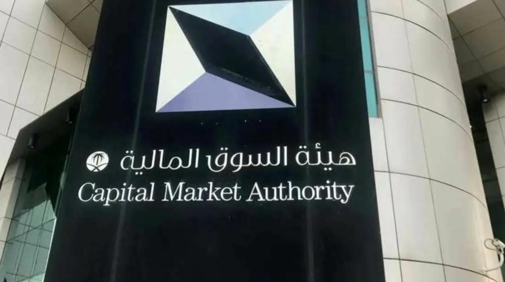 لتهيئة حملة الدبلوم المنتهي بالتوظيف تم فتح باب التقديم لبرنامج هيئة السوق المالية   Oooa10
