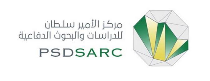 توفر وظائف تقنية شاغرة بمدينة الرياض أعلن عنه مركز الأمير سلطان للدراسات والبحوث Oooooo10
