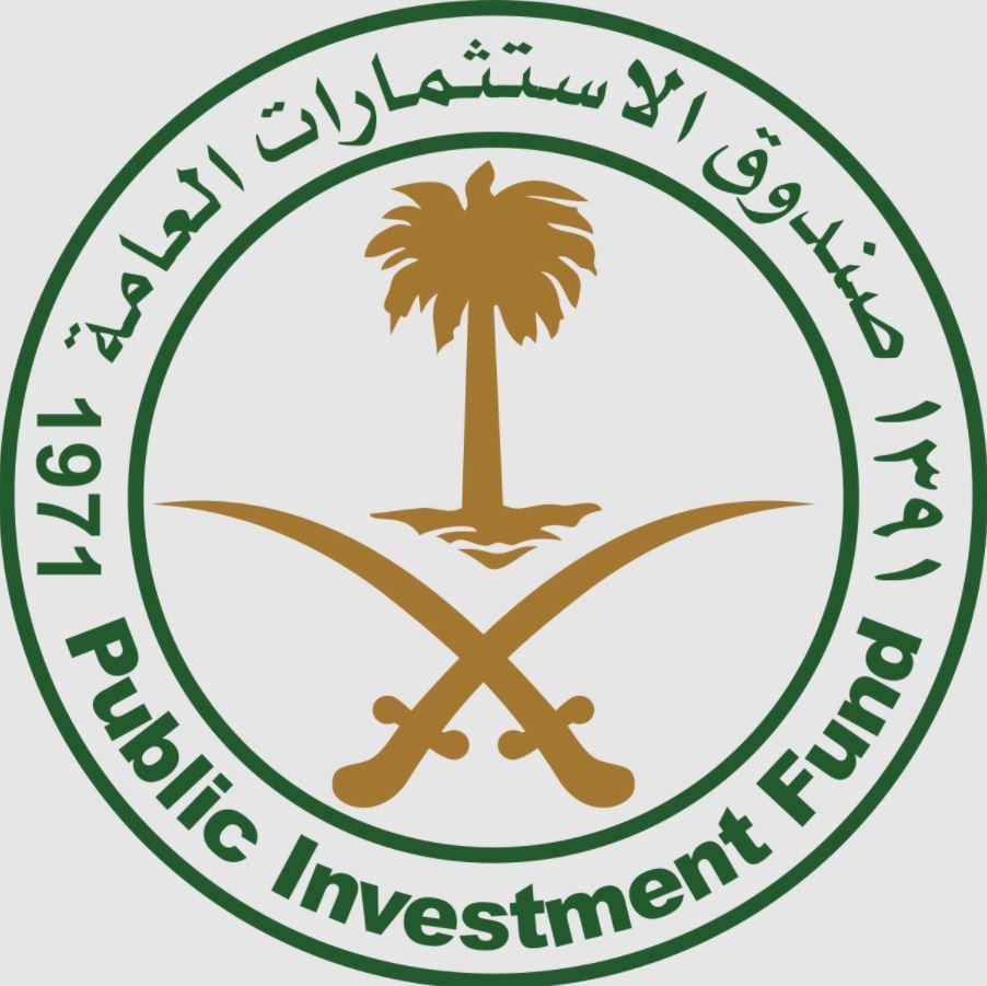 أعلن صندوق الاستثمارات العامة عن توفير 3 وظائف إدارية  Oooooo11