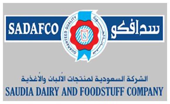 هام وظائف شركة المنتجات الألبان والأغذية سدافكو 2021 Sadafo11