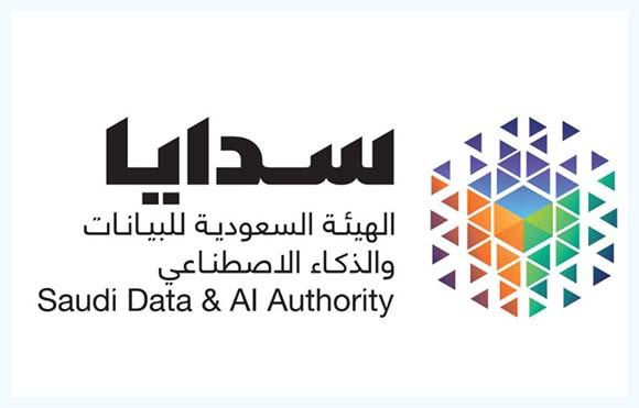 هام وظائف شركة الهيئة السعودية للبيانات والذكاء الاصطناعي (سدايا) 2021 Sadia_10
