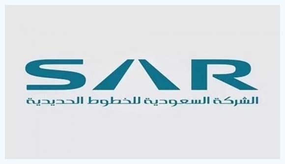 سارع أهم وظائف الشركة السعودية للخطوط الحديدية 2021 Sara_110