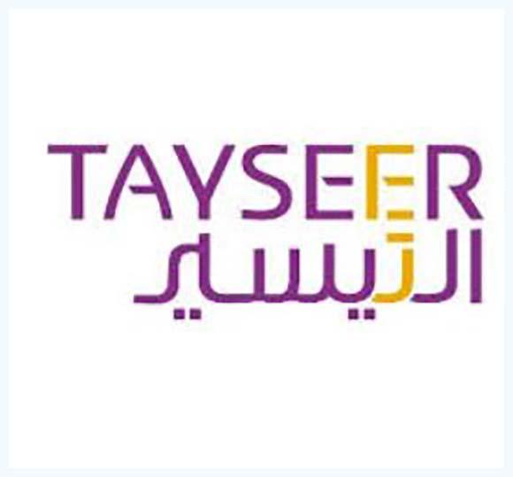 سارع الآن أهم وظائف شركة تيسير للتمويل 2021 Tayser10