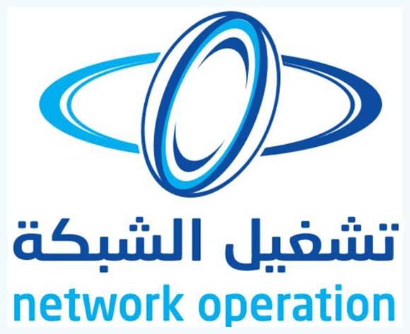 جديد اليوم: وظائف شركة تشغيل شبكة الإتصالات 1443 - تم فتح باب التوظيف Tele_m10