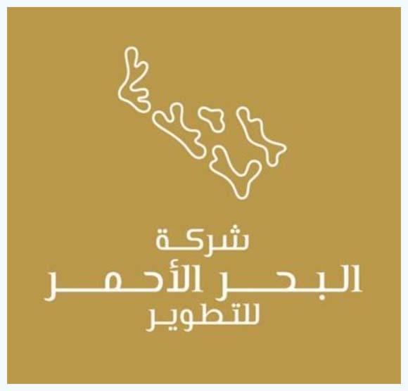 جديد أهم وظائف شركة البحر الاحمر للتطوير 2021/1442 Test_210
