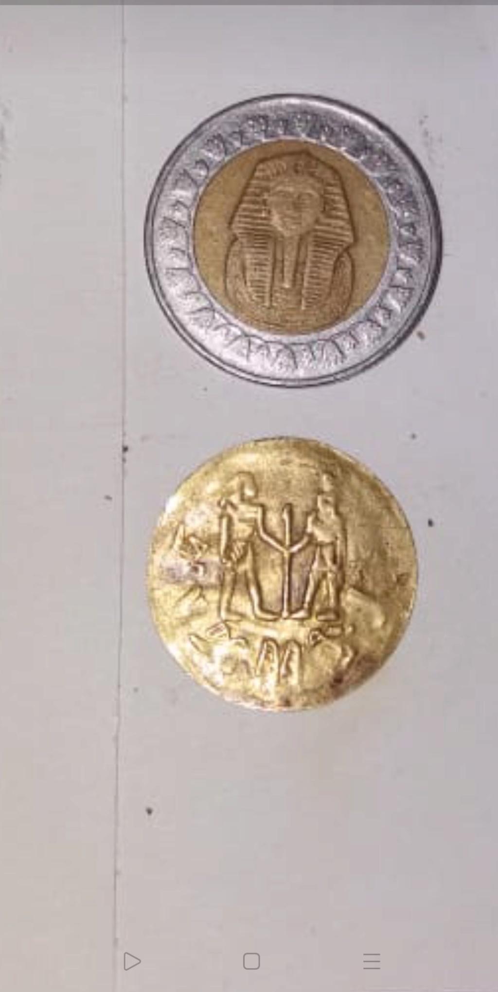 ارجو تقييم هذه العملة من فضلكم هل هي فرعونية ام بيزينطية Screen14
