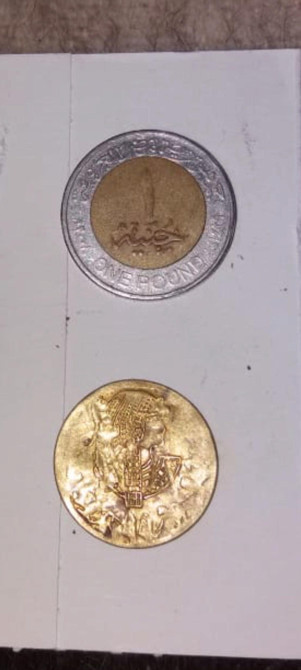 ارجو تقييم هذه العملة من فضلكم هل هي فرعونية ام بيزينطية Screen15