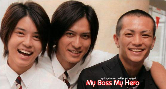 [JDrama] My Boss My Hero 10/10 My_bos10